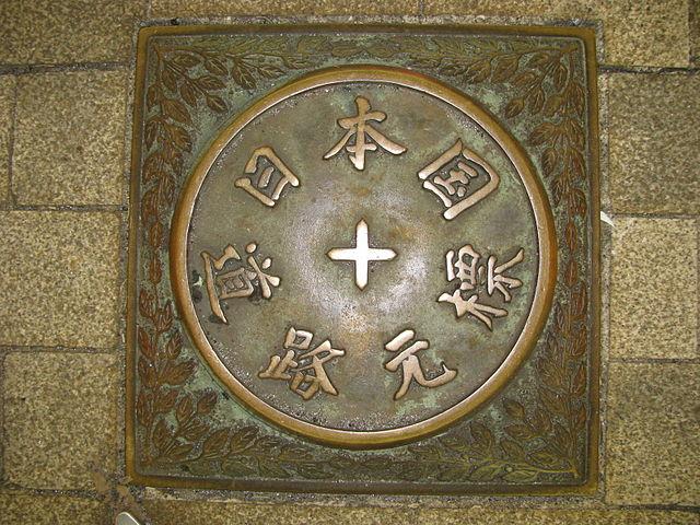 4月3日 今日のネタ|日本橋開通記念日