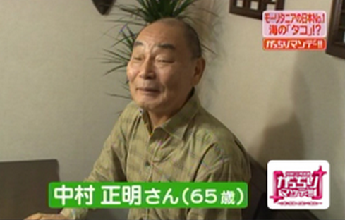 出典:http://www.tbs.co.jp/gacchiri/archives/20130519/2.html