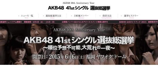 AKB_sou