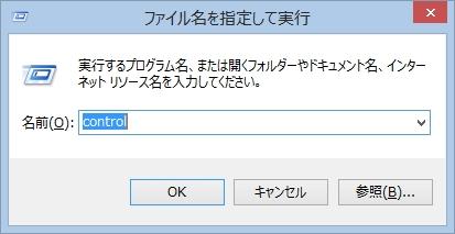 file-do