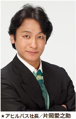 kataoka_ainosuke
