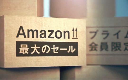 Amazonで今までいくら使ったか見る方法|Amazon最大のセールが明日開催!