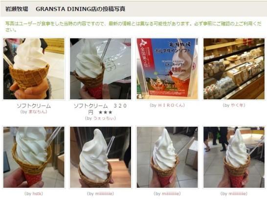 shop_image_s2_249_20120506131811