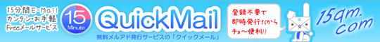 スクリーンショット 2015-08-12 13.15.32