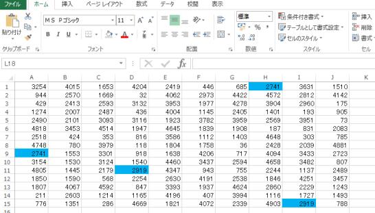 スクリーンショット 2015-09-21 12.56.46