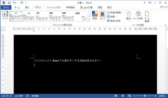 スクリーンショット 2015-09-22 18.27.46
