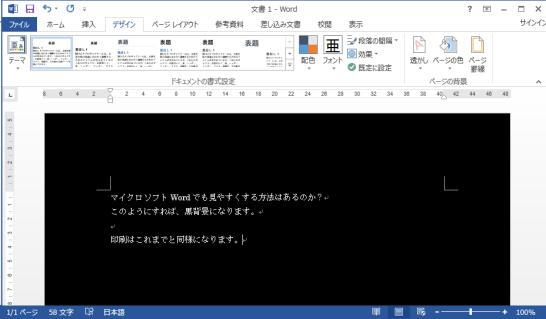 スクリーンショット 2015-09-22 18.30.34
