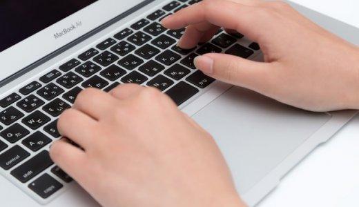 Google ChromeやFirefoxでカンタンにサイト内検索をする方法