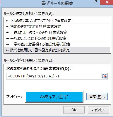 スクリーンショット 2015-09-21 12.48.56