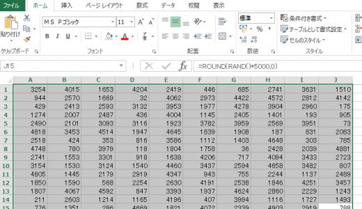 Excelで重複データをチェックする2つの便利な方法