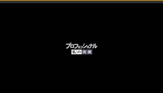 スクリーンショット 2016-01-03 03.49.56