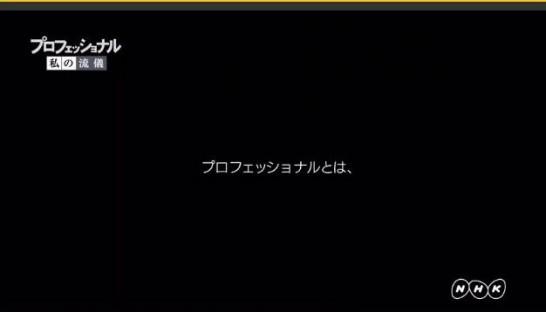 スクリーンショット 2016-01-03 03.50.18
