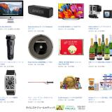 3月25日からAmazonが大セール開始!買えるか?