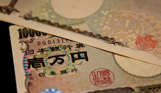 【裏ワザ】ATM引出ライフハック・5千円札2枚の払い出しを受ける方法は?