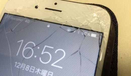 【分解】iPhone修理をしてたらネジ山がなめてしまったときにあなたがするべき唯一の解決法
