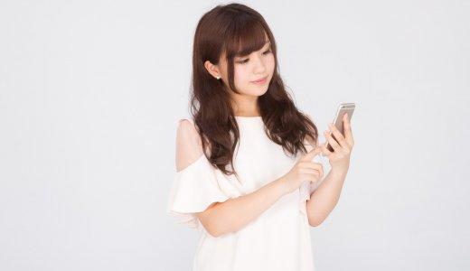 【朗報】スクショ音完全消去!iOS10.2は神アプデ!