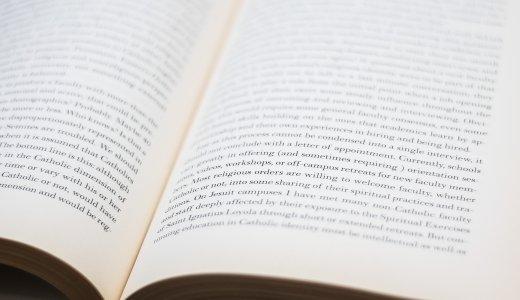 【これも半額かよ!】Kindle書籍が大量激安キャンペーン!