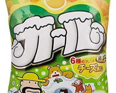 【悲報】明治「カール」が東日本で販売中止決定!