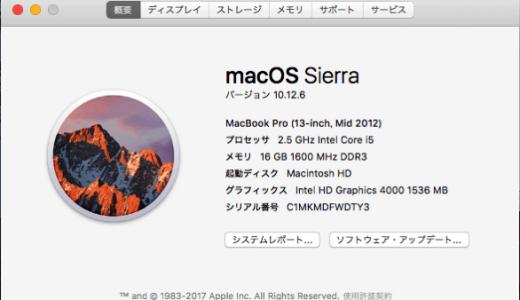 [Mac]プロが使うWordPressの更新ソフト「MarsEdit」買ってみた