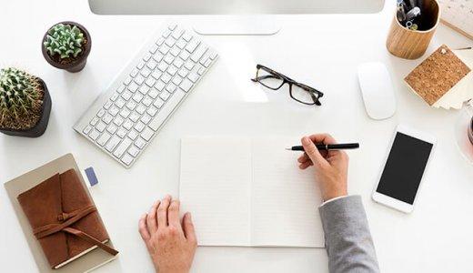 G Suiteで登録したドメインでホームページを開設する方法