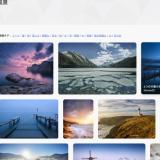 写真素材サイトenvato elementsがセール中!ずっと月額19ドルに!