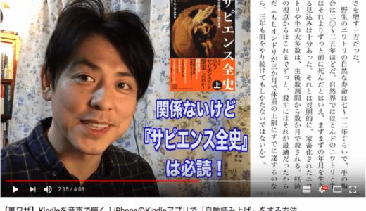 京野トピオがYouTuberデビュー!